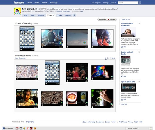 Video Social Networks: SML Facebook Videos / 2009-11-22 / SML Screenshots (by See-ming Lee 李思明 SML)