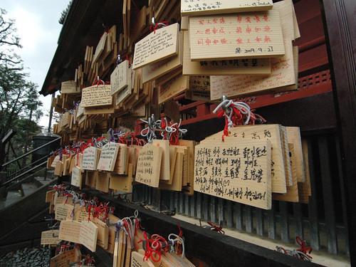 Ueno Park - Kiyomizu Kannon Temple