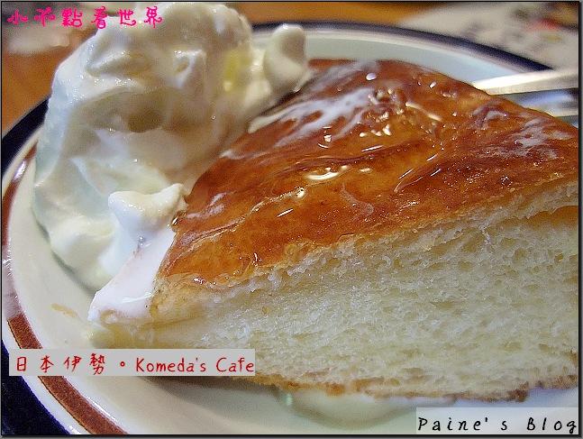 コメダ珈琲店 KOMEDA
