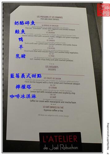 nEO_IMG_菜單2.jpg