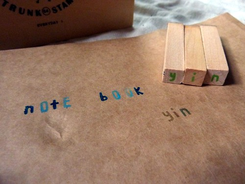 英文字母印章組盒