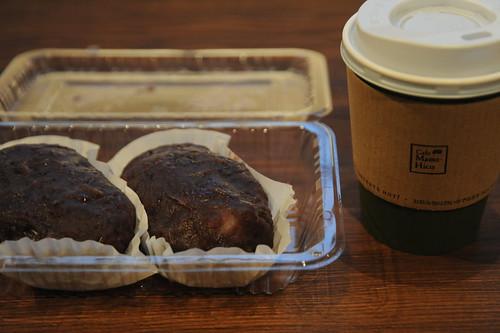 おはぎとMameHicoの珈琲