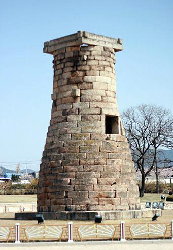 observatoire cheomseongdae gyeongju