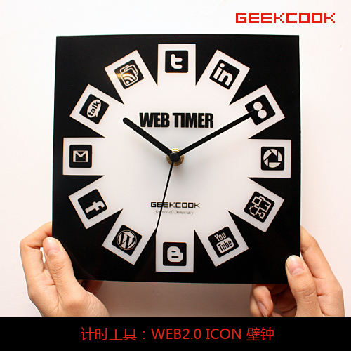 Reloj de Pared Geek Web Timer