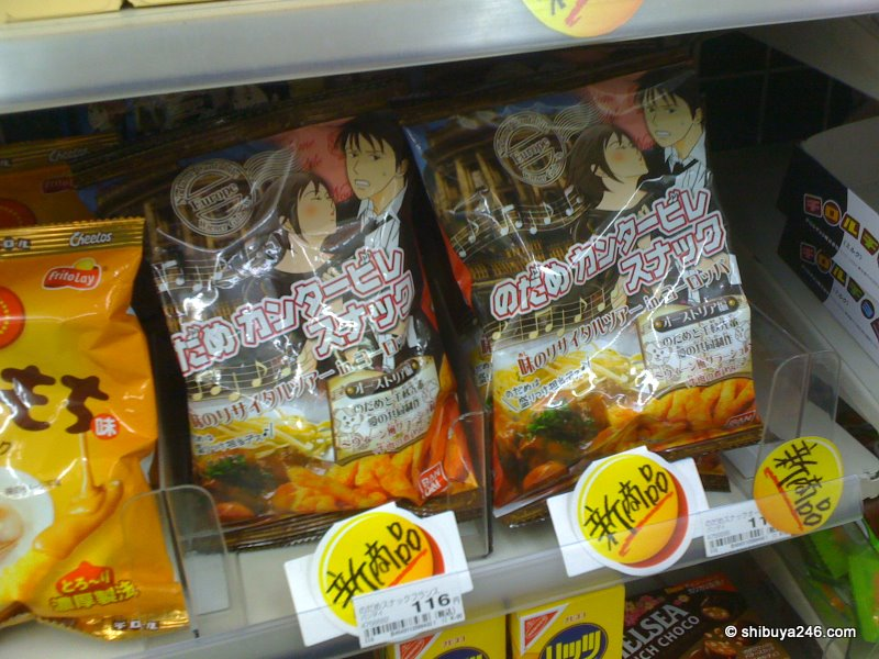 Nodame gets her own potato chips. Cool.