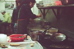 D1050005_lr (chi.ilpleut) Tags: kinmen taiwan island quemoy 2017 chinesenewyear lunar film expiredfilm kodakelitechrome100 iso100 crossprocessing 135mm 35mm analogue ilovefilms kodakfilm 底片 過期底片 柯達 記憶 蹤跡 金門鎏金之島kinmen 台灣 海島 島嶼 外島 回憶 走春 大晴天拍照天 晃晃 隨拍 麵線