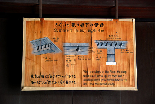 explanation of the squeaky nightingale floors at nijo-jo