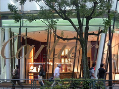 Cartier, Minami Aoyama Tokyo