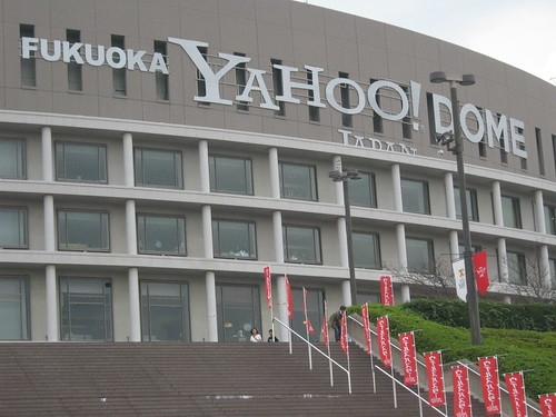 Not to mention that Yahoo! is kind of a dying brand out here in America. I have a feeling this ballpark may change names soon.