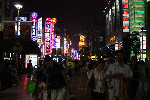 The Night Life in Shanghai