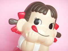 Kawaii Cute Peko Chan Coin Bank Japanese Anime Character Fujiya (Kawaii Japan) Tags: pink red anime cute girl smile smiling promotion japan shop shopping asian toy happy japanese store promo nice coin doll pretty candy box chocolate character small adorable case cutie goods collection plastic novelty stuff kawaii fancy sweets lovely cuteness goodies homedecor collectibles pekochan japanesegirl zakka novelties fujiya peco coinbank keko japanesecharacter japanesestore cawaii japaneseshop kawaiigoods fancyshop kawaiistuff kawaiishopping kawaiigoodies kawaiijapan kawaiistore kawaiishop japanesekawaii kawaiishopjapan