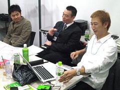 第2回 戦略的Webマーケティングセミナー