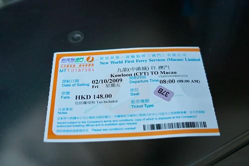 香港 澳门 船票