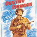Objetivo Birmania (1945) CINE EN B&N