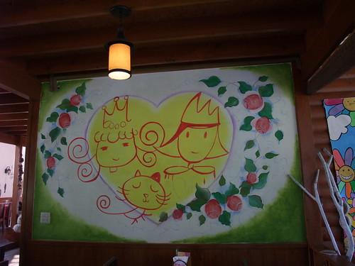 2009/11/04 安妮公主花園