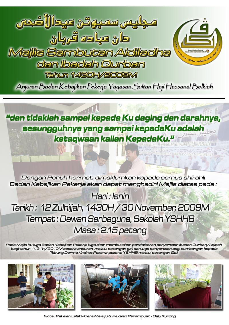 poster Qurban A3 copy