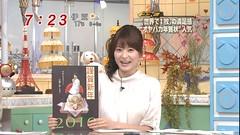 高樹千佳子の壁紙プレビュー