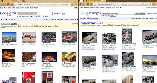difference ggogle images chine