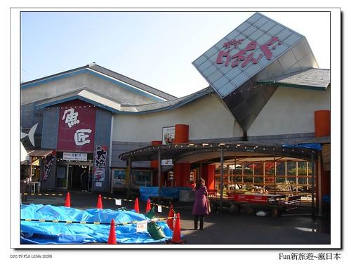 20071111日本泡湯行-1 081