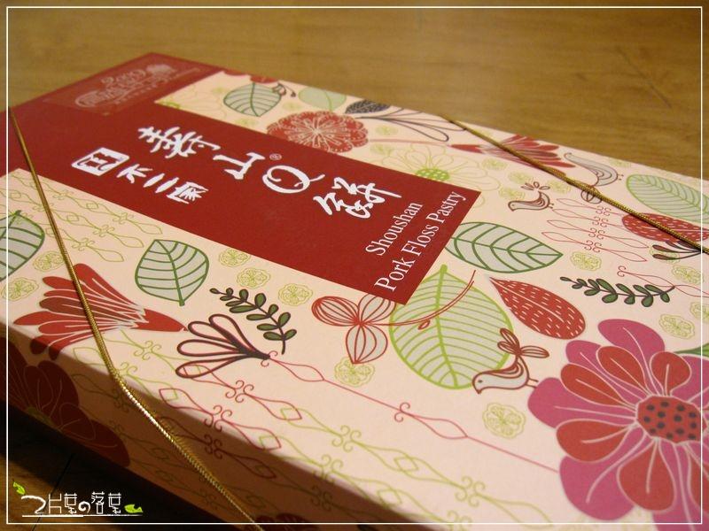 壽山Q餅_01.JPG