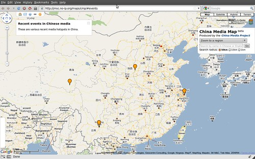 Screenshot-China Media Map - Events
