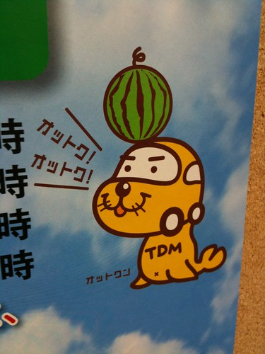 TDM キャラ  オットクン ポスター