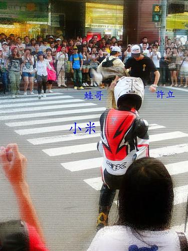 (B)新竹 MJ 快閃 beat it15