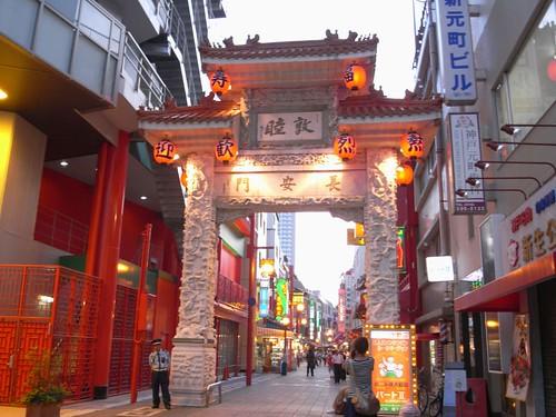 神戸南京町(中華街)
