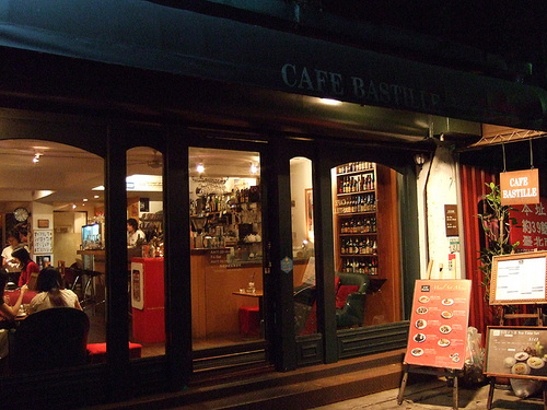Cafe Bastille 1