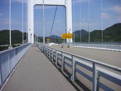 Kurushima-Kaikyō Bridge