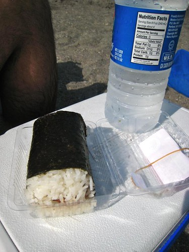 Spam! Musubi! The return.