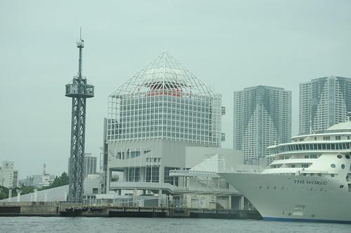 Huge Ferry!