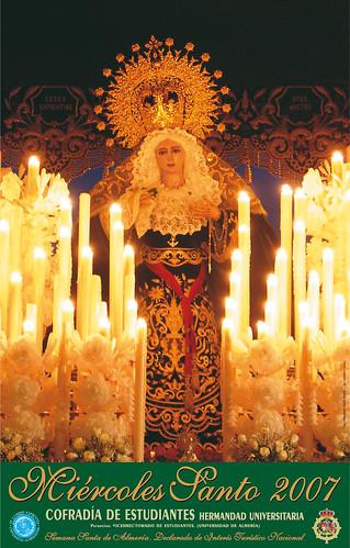 Cartel Miércoles Santo 2007, Cofradía de Estudiantes