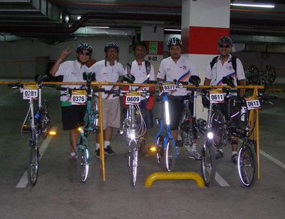 Komunitas Sepedalipat