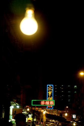 bulb on temple street