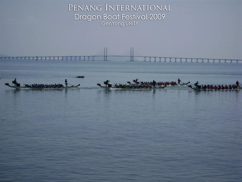 Penang International Dragon Boat Festival 2009