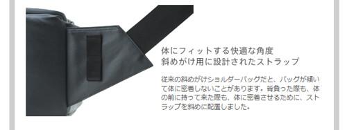 2011-05-21_0051
