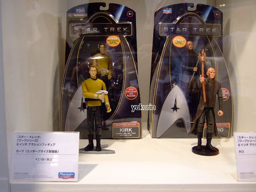 Tokyo Toy Show 2009 Star Trek Movie 6 inch figure Playmates