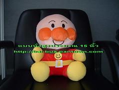 44-20090717142539