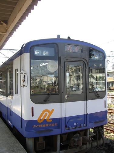 のと鉄道NT200形/Noto Railway NT 200