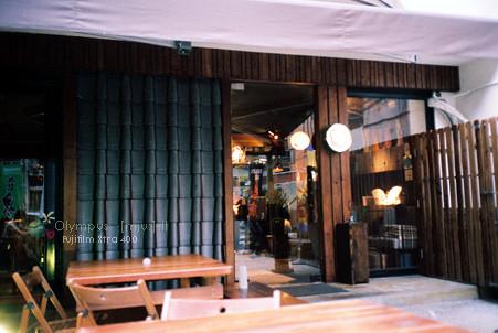 Tadaima店門口