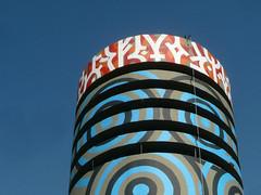 PIXOTOSCO no Ibirapuera - a outra torre