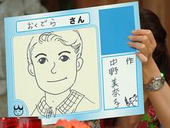 2005.08.08 中野美奈子 07