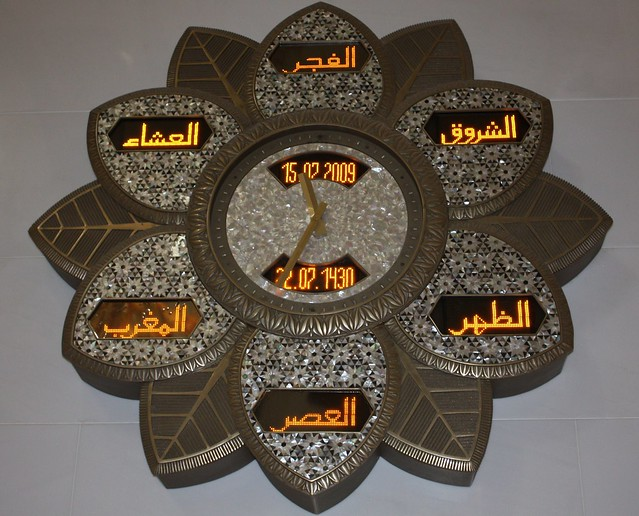 Prayer times, Grand Mosque, Abu Dhabi, UAE. | Flickr - Photo Sharing!