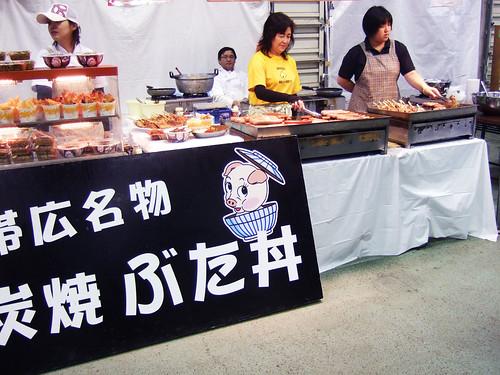 十勝を食べよう2009秋を満喫フェア