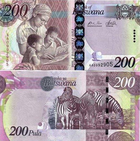 200 Pula Botswana 2009