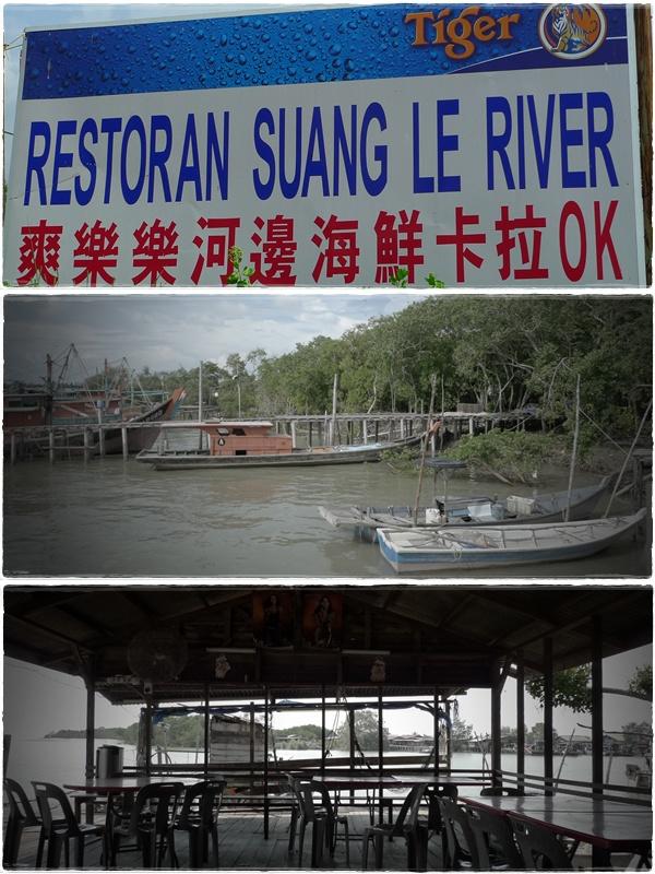 Suang Le River Restaurant