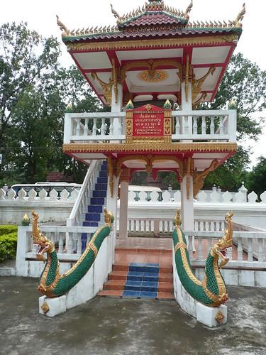Vientianne 2 091