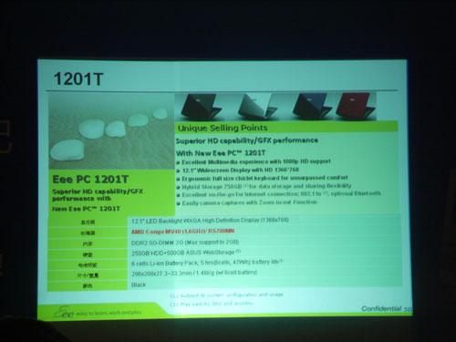 ASUS Eee PC 1201T