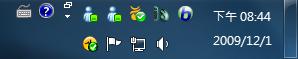 Windows 7 MSN step 6